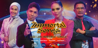 immortal song poster official