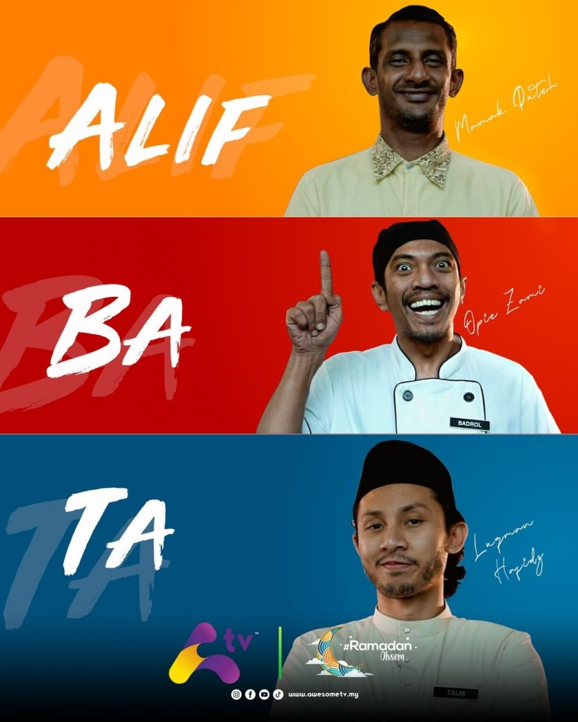 alif ba ta
