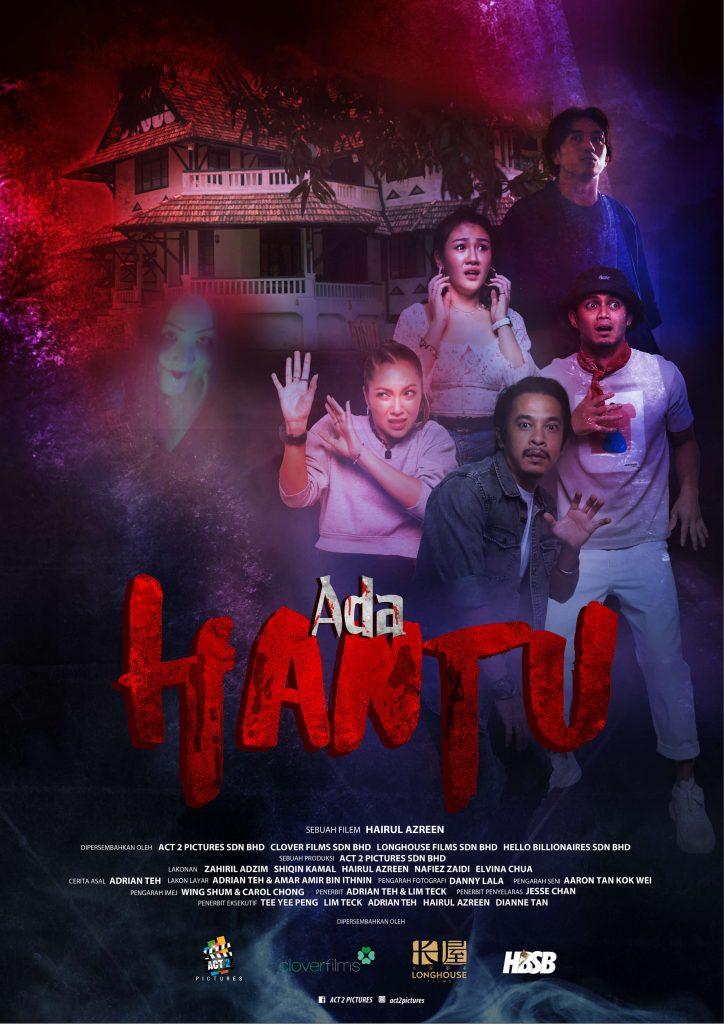 Poster Ada Hantu