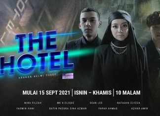 drama the hotel